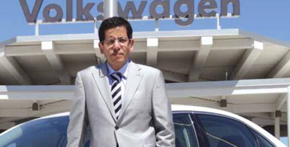 FAUSTO RICARDO LOPEZ AGUILAR. CUSTOMS MANAGER EN VOLKSWAGEN GROUP OF AMERICA